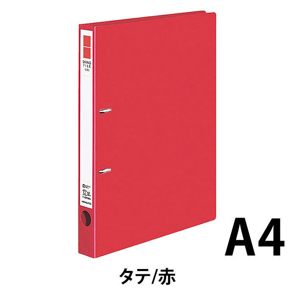 DリングファイルA4縦34mm 赤10冊