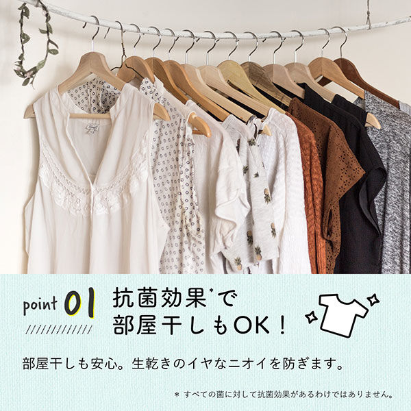 ラボン 柔軟剤 シャンパンムーン大容量