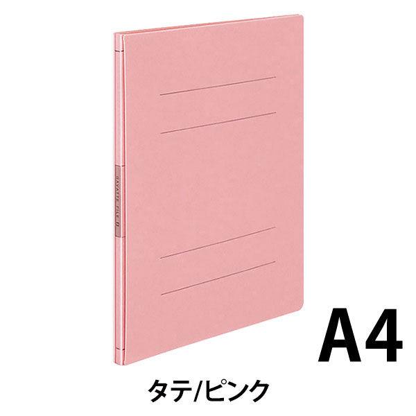 ガバットファイルS背幅伸縮 ピンク10冊