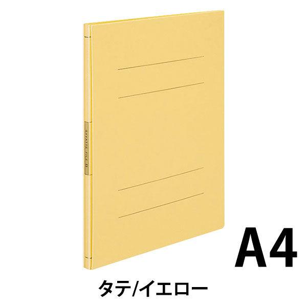 ガバットファイルS背幅伸縮 黄 10冊
