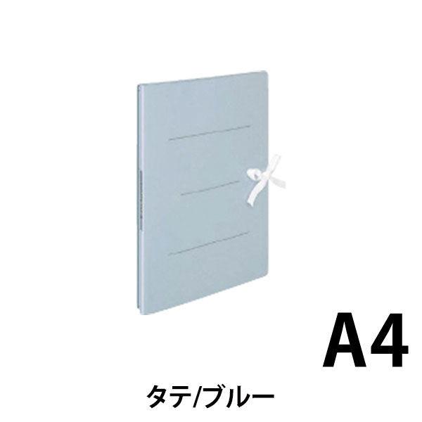コクヨ ガバットファイルS(ストロング・紙製) ひも付 A4縦 フ-SH90B 1セット(50冊)