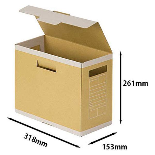 ボックスファイル 背幅150mm 15冊