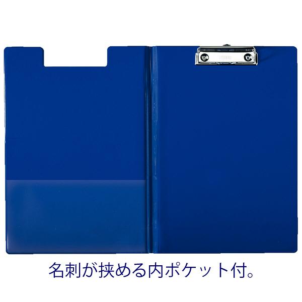 エセルテジャパン クリップフォルダ ブルー 56045 1箱(10冊入)