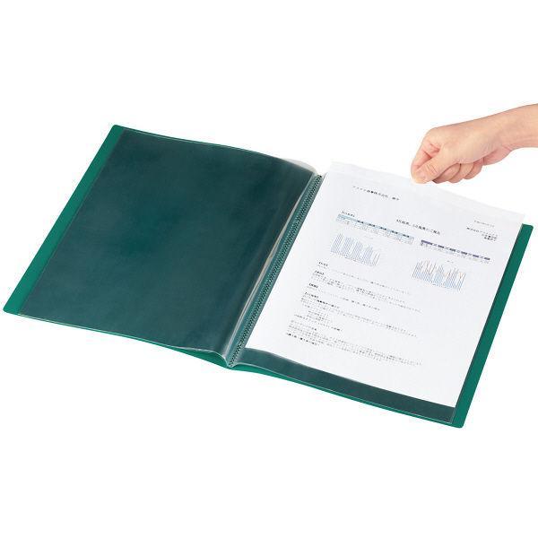 クリアファイル A4縦10P 緑 20冊