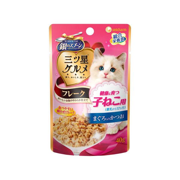 銀のスプーン子猫パウチまぐろ入鰹×4