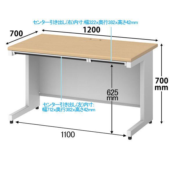 プラス 平机(引出し付)1200×700