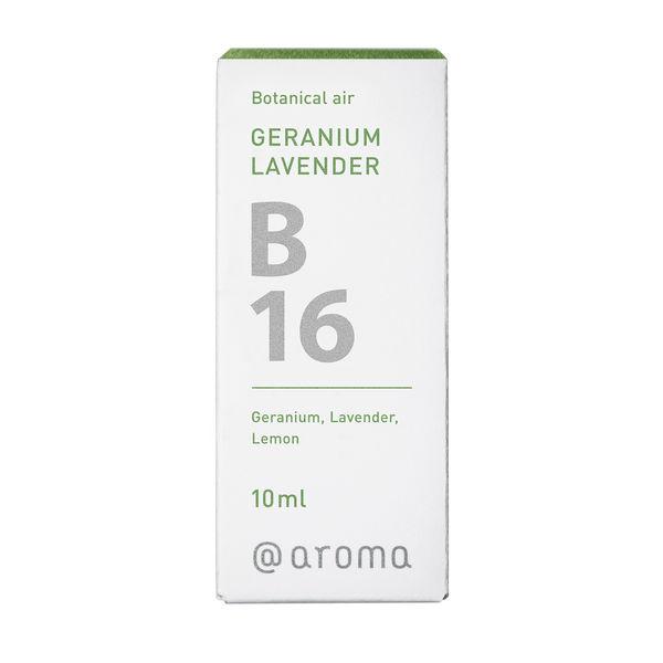 @アロマ(アットアロマ) ボタニカルエアー B16 ゼラニウムラベンダー 10ml ブレンドエッセンシャルオイル 1本