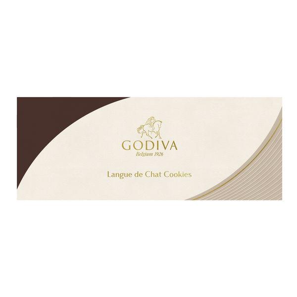 ゴディバ クッキーアソートメント 8枚入