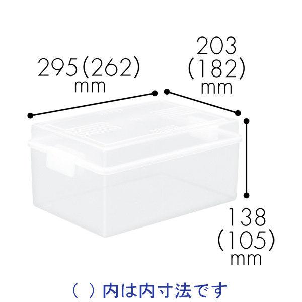 収納ボックス B5 3個 サンコー