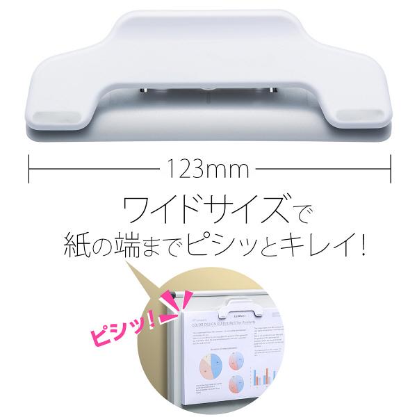 プラス マグネットクリップホールドワイド ホワイト 80452 1箱(10個入)