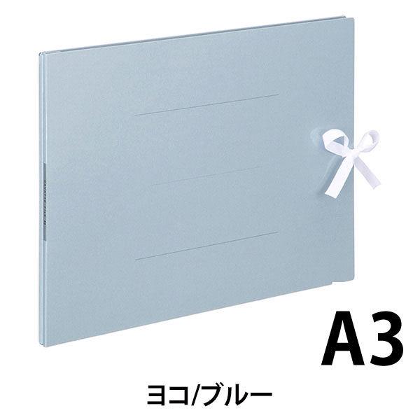 コクヨ ガバットファイルS(ストロング・紙製) A3横 フ-SH948B 1袋(10冊入)