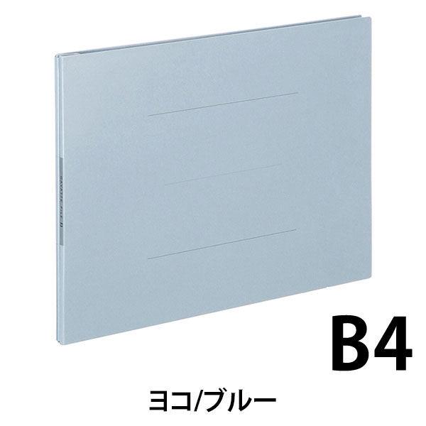 コクヨ ガバットファイルS(ストロング・紙製) B4横 フ-S99B 1袋(10冊入)