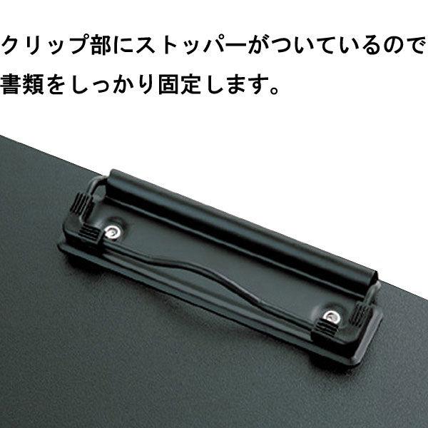 セキセイ クリップファイル A4タテ ブラック FB-2016 1セット(10冊入)