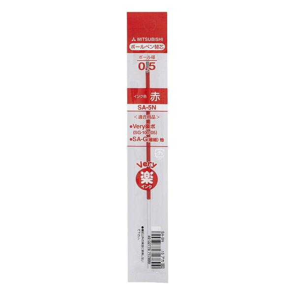 三菱鉛筆(uni) VERY楽ボ 油性ボールペン替芯 極細0.5mm SA-5N 赤 10本