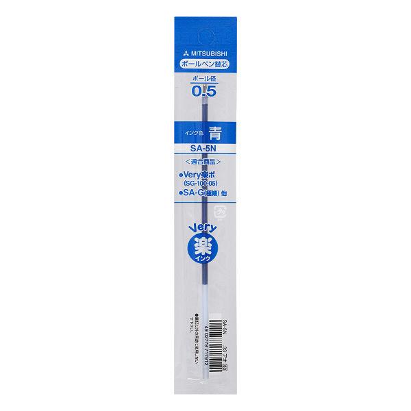 三菱鉛筆(uni) VERY楽ボ 油性ボールペン替芯 極細0.5mm SA-5N 青 10本