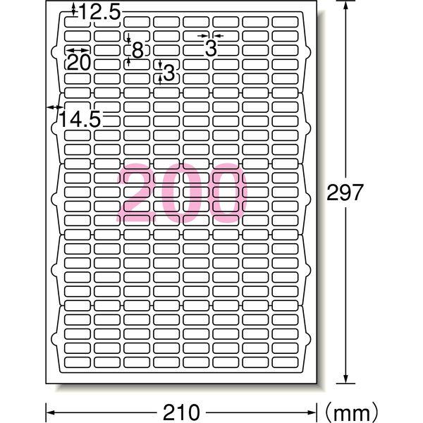 エーワン ラベルシール 表示・宛名ラベル プリンタ兼用 マット紙 白 A4 200面 1袋(100シート入) 73200