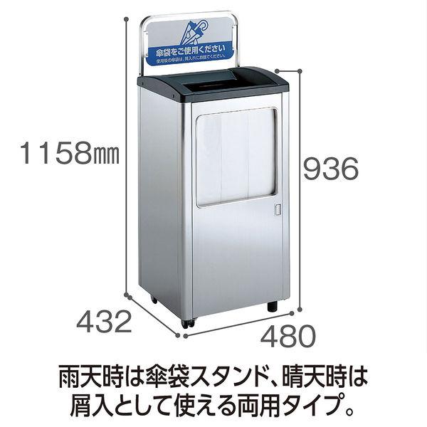テラモト 傘袋スタンドDX UB-288-300-0 (直送品)