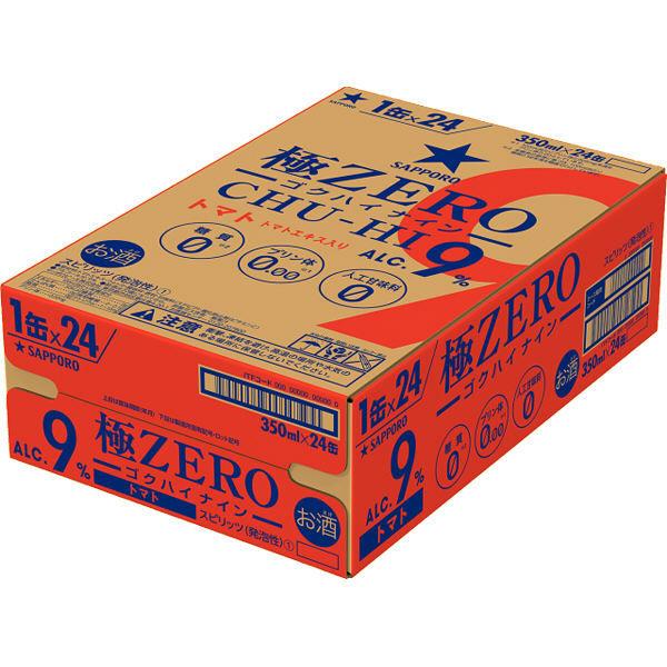 ゴクハイ9(ナイン) トマト 24缶