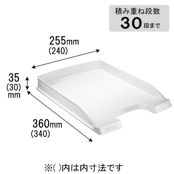 エセルテジャパン ライツ レタートレー スリム ホワイト A4 5237-10-01 1セット(12個)