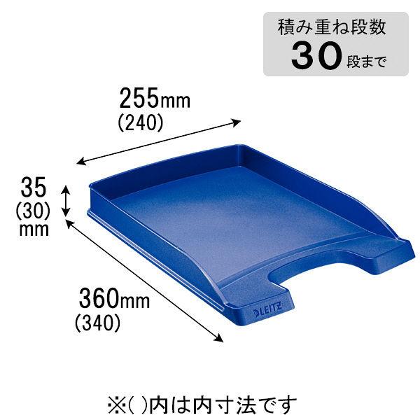 エセルテジャパン ライツ レタートレー スリム ブルー A4 5237-10-35 1セット(12個)