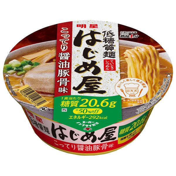 低糖質麺 はじめ屋こってり醤油豚骨味3個