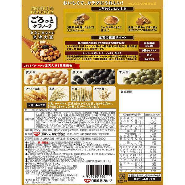 日清シスコ ごろっとグラノーラ 充実大豆