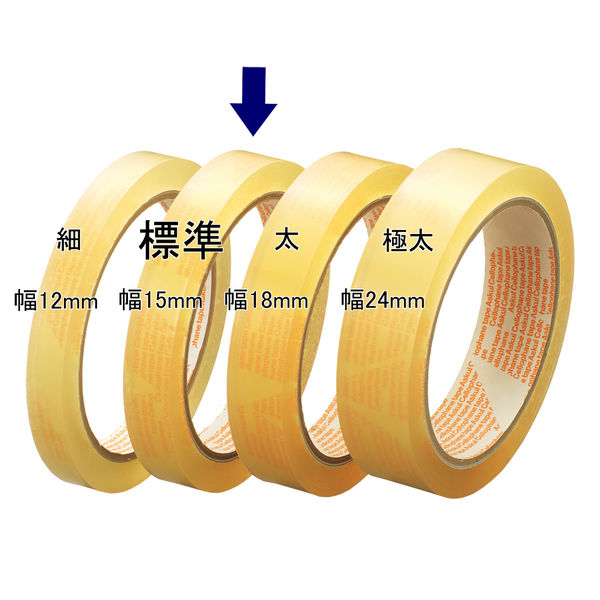アスクル セロハンテープ 幅15mm×50m 1セット(400巻)