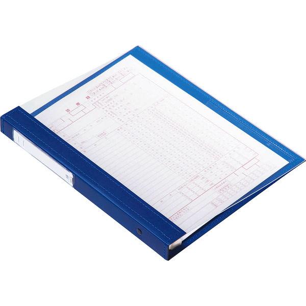 リヒトラブ カルテブック クリヤー表紙 4穴 背幅28mm ブルー HB417-1 1箱(10冊入) (直送品)