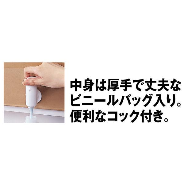 キレイキレイ薬用液体ハンドソープ10L