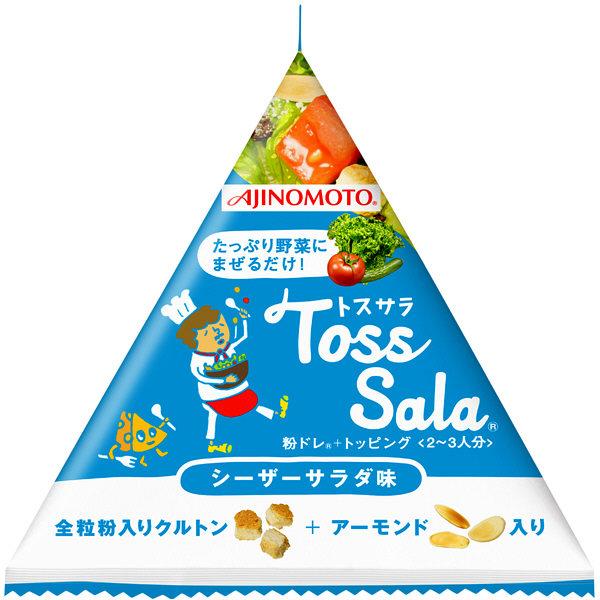トスサラ シーザーサラダ味 3個