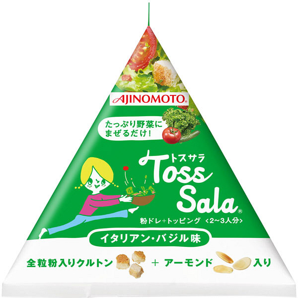 トスサラ イタリアン・バジル味 3個