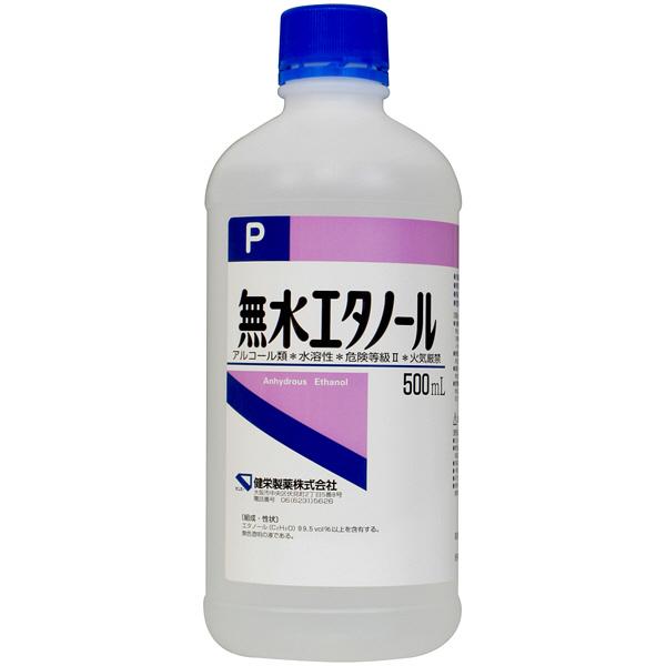 ハッカ油+無水エタノールセット