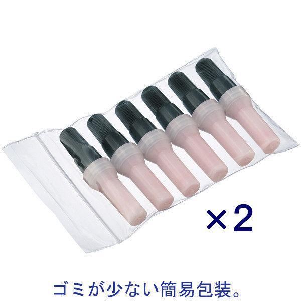 シヤチハタ補充インキネーム9用 朱12本