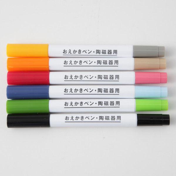おえかきペン・陶磁器用 6本セット