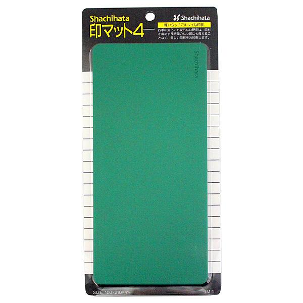 シャチハタ 印マット4 小型 グリーン IM-1