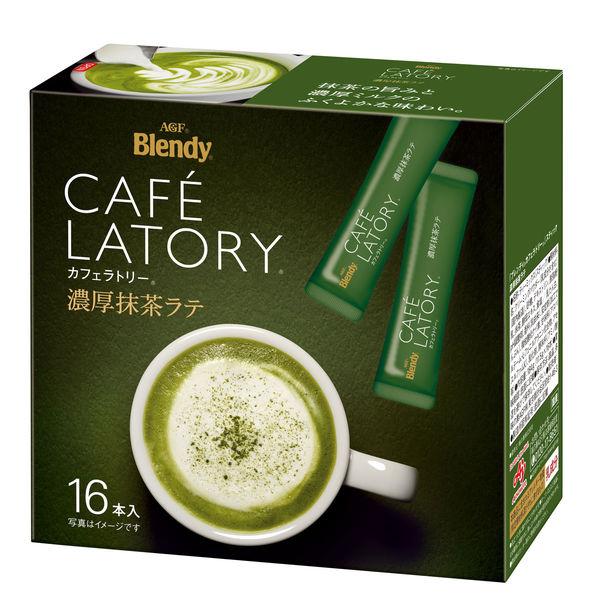 AGF ブレンディカフェラトリー 濃厚抹茶ラテ 1セット(32本:16本入×2箱)