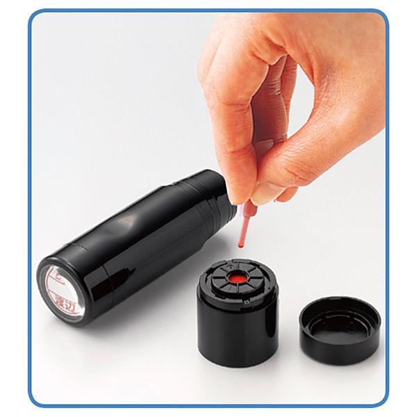 シャチハタ補充インク データーネームEX用 XLR-GL 緑 5本(5本入×1パック)