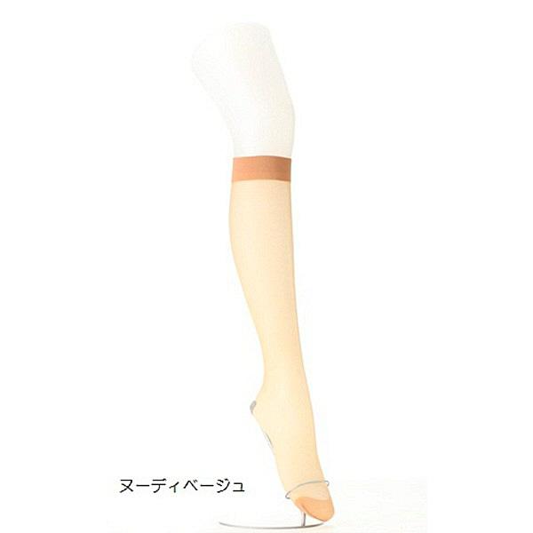 ATSUGI丈夫 膝下 3足×2 アツギ