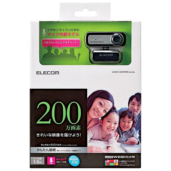 エレコム 内蔵マイクタイプ200万画素Webカメラ ブラック UCAM-C0220FBNBK (取寄品)