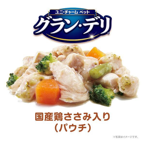 グランデリ成犬鶏ささみブロッコリー60g