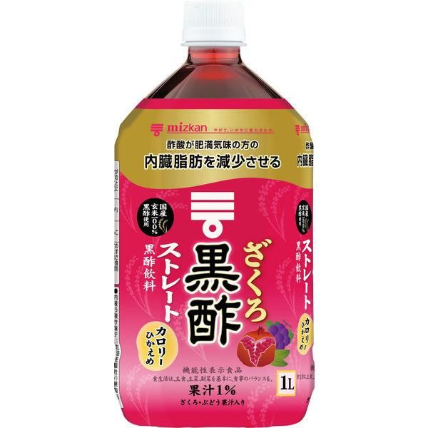 ざくろ黒酢ストレート 1000ml 3本