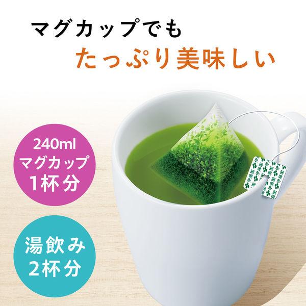 プレミアムTB抹茶入り緑茶 50バッグ