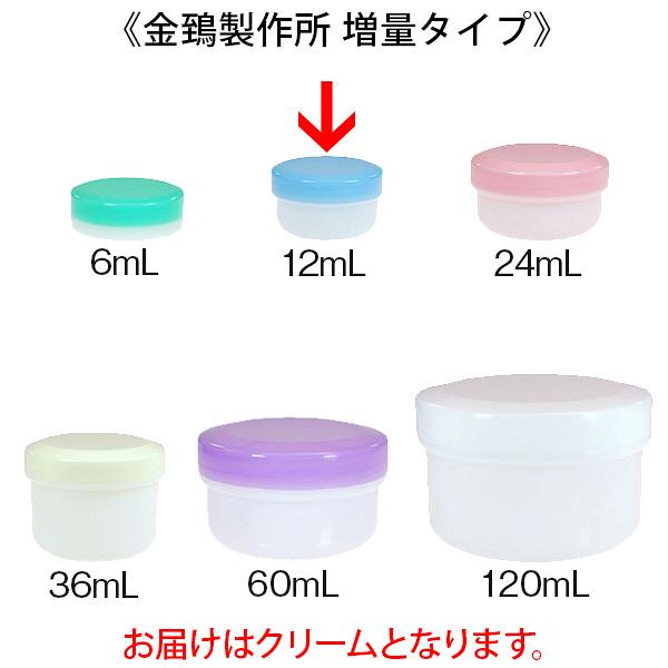 金鵄製作所 アルファ軟膏壺(増量型軟膏容器) 12mL クリーム 1袋(50個入)