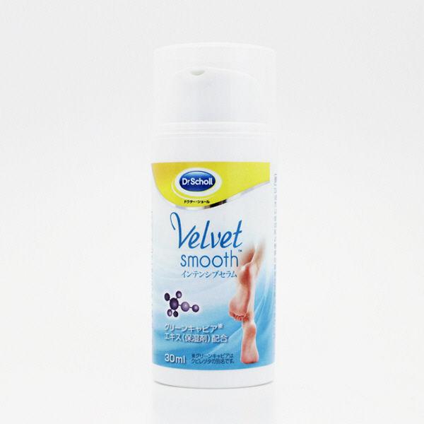 インテンシブセラム足の保湿美容液30ml
