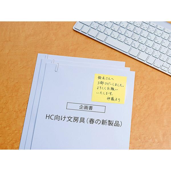 スリーエム ポスト・イット ノート 再生紙 654RP-Y-H イエロー 75×75mm 4冊 (直送品)
