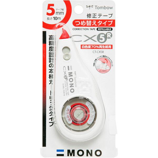 トンボ鉛筆【MONO】修正テープ モノCX5R 本体 5mm×10m CT-CX5R 2個 (直送品)