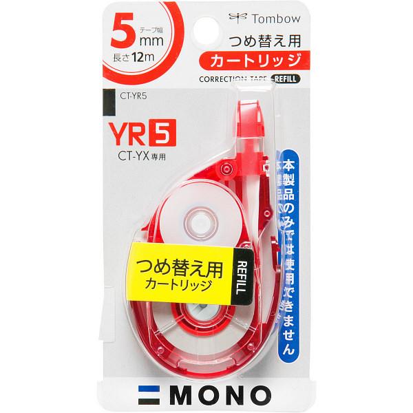 トンボ鉛筆【MONO】修正テープカートリッジ モノYX用 YR5 5mm×12m CT-YR5 4個 (直送品)
