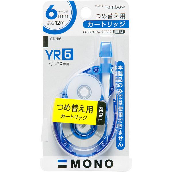 トンボ鉛筆【MONO】修正テープカートリッジ モノYX用 YR6 6mm×12m CT-YR6 4個 (直送品)