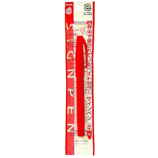 ぺんてる 水性サインペン 赤 XS520-BD 10本 (直送品)