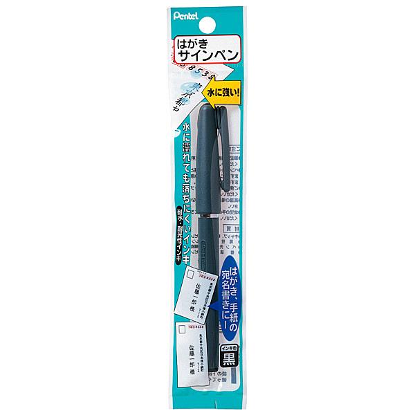 ぺんてる 水性サインペン はがき・宛名用 黒 XST150A1 7本 (直送品)